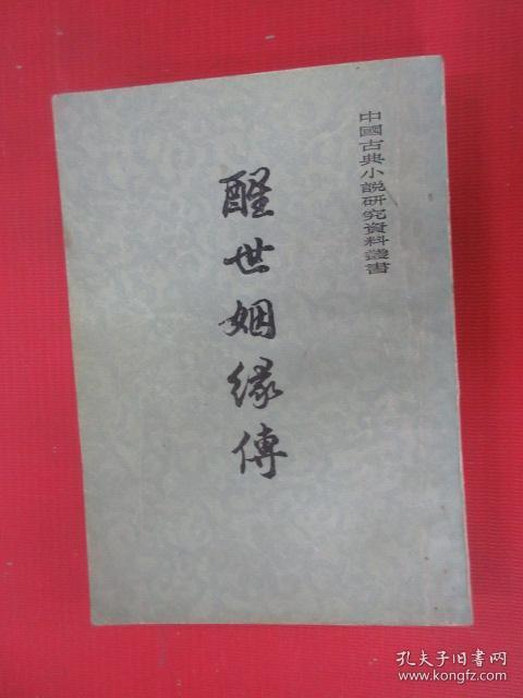 团结开头的成语,团结的团开头的成语   教育装备知识百科网 www.ah...