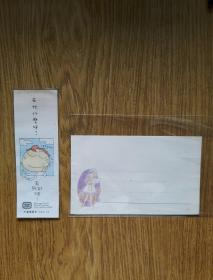 80年代怀旧空白信封——读书小女孩 (送80年代小卡片书签一张)