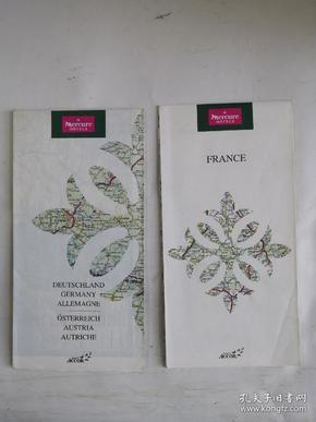 德国、法国地图(2张合售,美居酒店,英文)