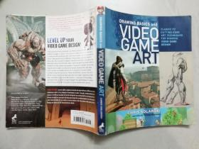 DRAWING BASICS and VIDEO GAME ART ( 绘画基础与电子游戏艺术 )