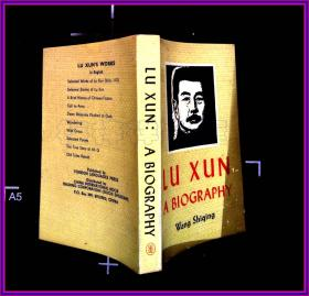 LU XUN A BIOGRAPHY 鲁迅传
