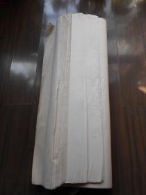 老纸头【90年代,四尺宣纸,91张】有黄斑