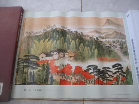 韶山(中国画)