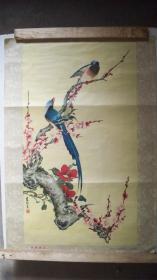 """1962年辽宁美术出版社版印-张其翼作""""山鹧梅茶""""美术年画(一版七印)"""