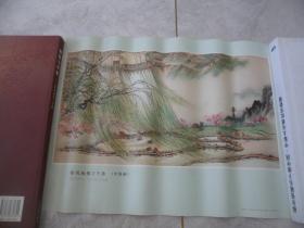 春风杨柳万千条(中国画)