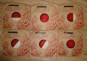 《革命现代京剧智取威虎山》黑胶唱片6张12面全带袋和唱词