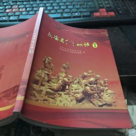 乐安县红军标语精选