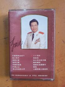 磁带 《李双江歌曲集锦4》 银海刘韵