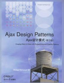 Ajax Design Patterns Ajax设计模式(影印版)(英文版)