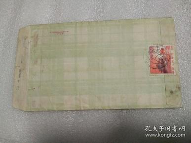 1971年天安门qy88.vip千亿国际官网实寄封1枚8分包邮
