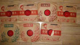 《革命现代京剧沙家浜》黑胶唱片7张14面全带袋和唱词