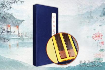 黑檀、红檀木榫卯镇纸一对 长300mm;宽40mm;高25mm