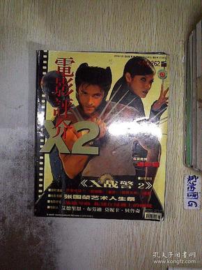 电影评介 2003 5