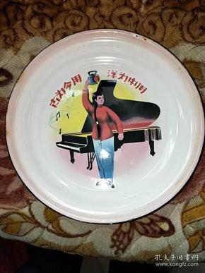 2号文革红灯记搪瓷盘30/30cm。品相如图包老包真很有收藏价值
