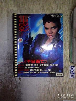 电影评介 2002  11