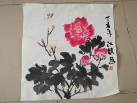[3420江祺牡丹图一幅