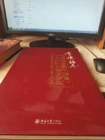 书怀壮志——杨再春敬录毛泽东、李大钊诗文书法作品
