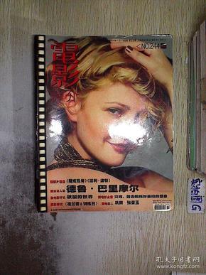 电影评介 2001   11