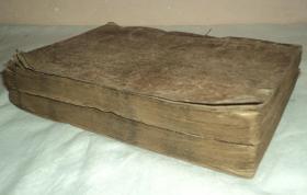 清代木刻鼓词小说、【巧奇缘】、存四卷四册、合订为超厚两册。