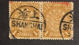 大清蟠龙邮票