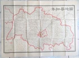 76年出版 阜阳县 地图 1开(106.5x76.5)