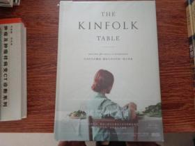 The Kinfolk Table: 亲友小聚 KINFOLK餐桌(国际中文版)[57号