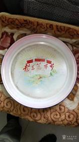 9号文革红色搪瓷盘35/35cm。品相如图包老包真。很有收藏价值。