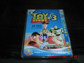 游戏光盘:玩具总动员 3(1PC  DVD)