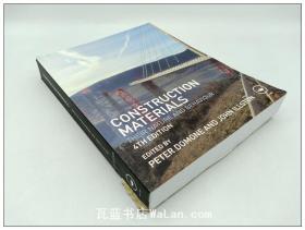 建筑材料科学第四版 Construction Materials: Their Nature and Behaviour, Fourth Edition