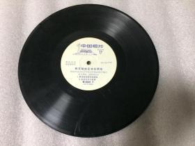 黑胶唱片:鲜花献给亚非拉朋友(裸片)
