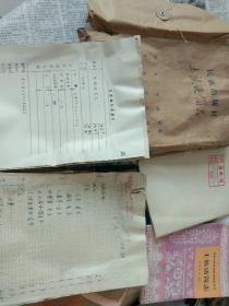 中国少数民族语言简志丛书·土族语简志 手稿一套