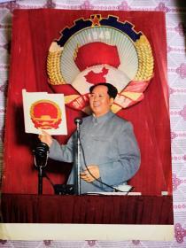 六十年代出品:彩色印刷毛主席照片一张