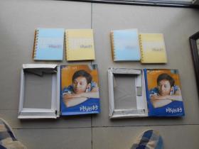 刚刚好--完全手绘心情日记(01年1版1印)【全套两册一盒】 库存书.内页没有写过
