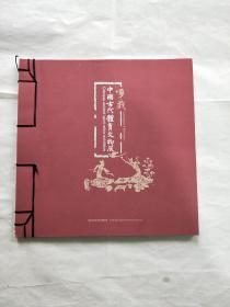 中国古代体育文物展