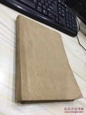 应用科学丛书 牛乳及其制品 民国36年沪一版