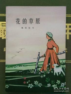 民国版丛书集成:登科录-题名录