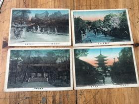 3015:民国时期日本京都风景彩色 明信片4张