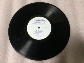 黑胶唱片:生产忙(民歌)(裸片)