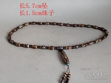 唐代藏传老天珠挂件项链2