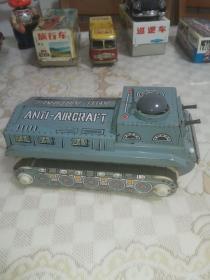 老铁皮玩具 防空坦克