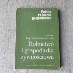 Rolnictwo i gospodarka żywnościowa (波兰语原版)