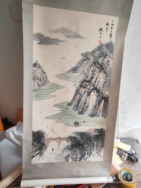 4尺卷轴,低价出,拿回去直接可以挂,卷轴装裱山水