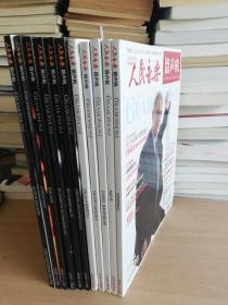 人民音乐留声机2006年3-12月号,年度大奖特辑总第498期(11册合售)【实物拍图 品相自鉴】