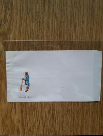 水浒人物空白信封——阮小二