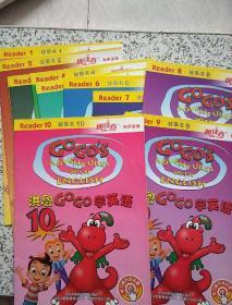 洪恩GOGO学英语 故事书  1-10    10本合售