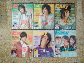 Easy(2005年11月上下,8月上下,9月上下,7月上下,12月上下,10月上下,,12本合售)