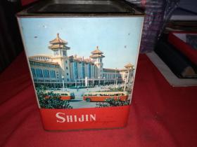 什锦饼干桶(北京火车站 人民大会堂 中国军事博物馆 北京农展馆)