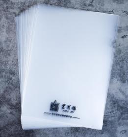 墨笺楼 清新自制【纯色文件夹】 (L型)一个 邮费十元 HXTX112818