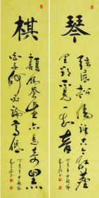 著名书法家高全保楷书四条屏《琴棋书画》(保真)