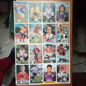 足球明星 大张卡片 【可裁16小张】